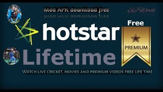 hotstar live cricket movies download