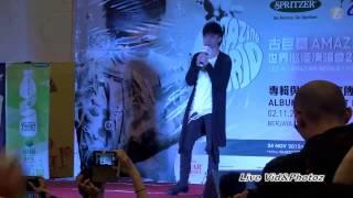 古巨基(LeoKu)專輯與演唱會宣傳歌迷見面會@成功時代廣場K.L-[02.Nov.2012]