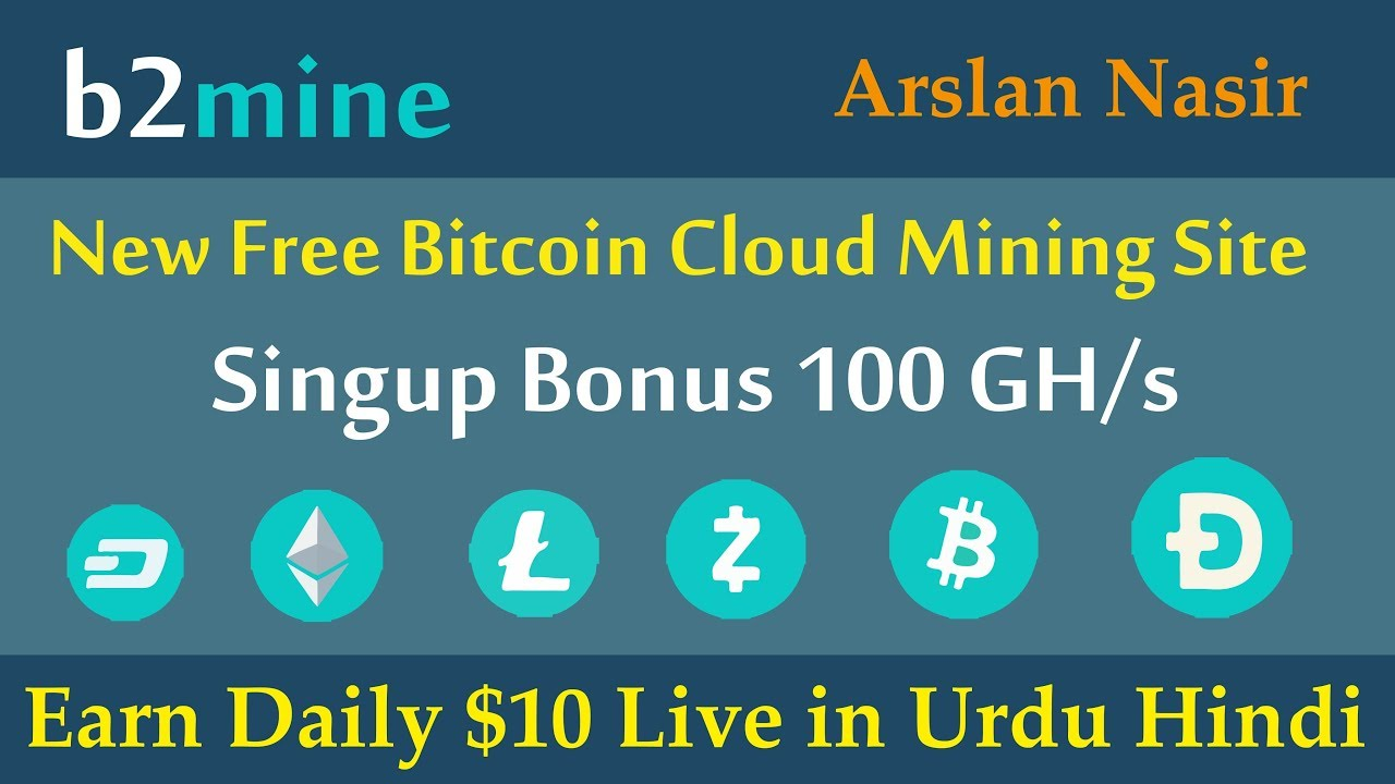 cloud mining hindi