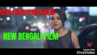 CRISSCROSS BENGALI NEW FILM