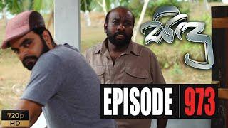 Sidu | Episode 973 30th April 2020