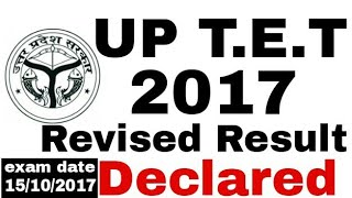 UP T.E.T 2017 Revised Result Declared // latest update // in hindi