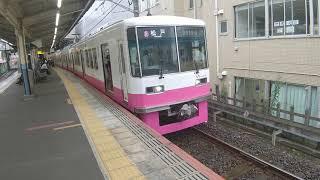 新京成線 普通松戸行き 8800形8810編成 八柱駅にて