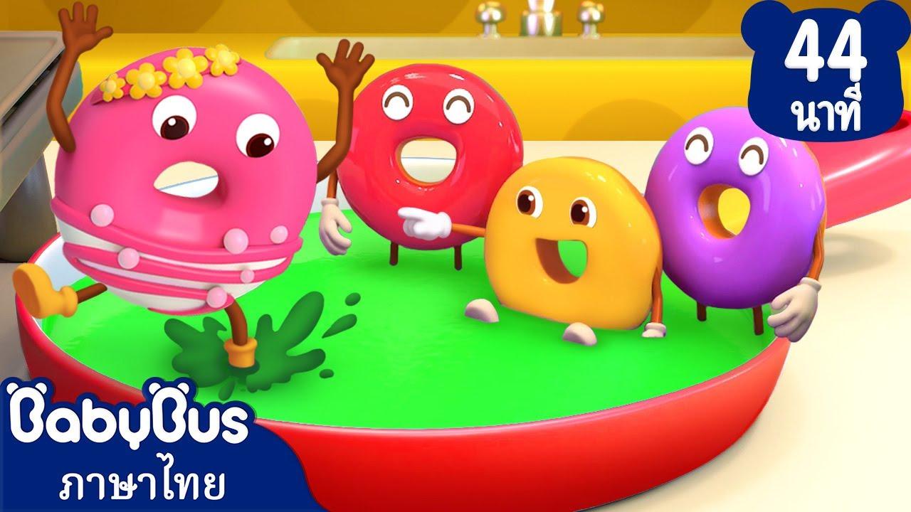 โดนัทสิบอันกำลังเล่นกัน | ตู้กดคัพเค้กแสนอร่อย | เพลงเด็ก | Kids Song | Super JoJo