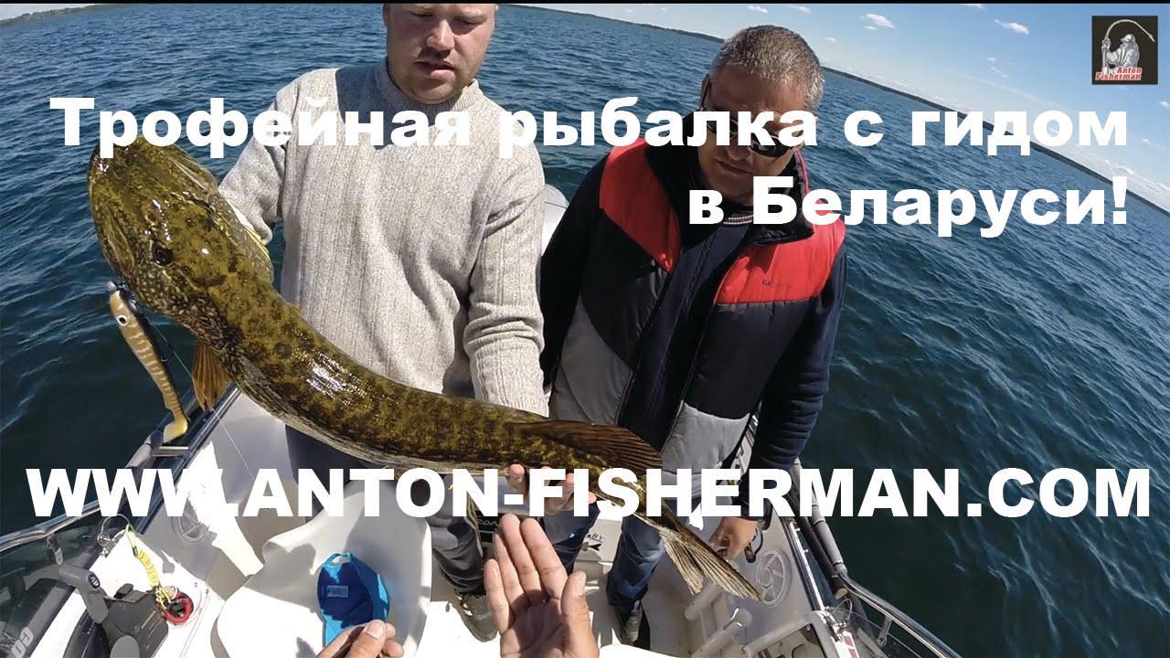 рыбалка на илии