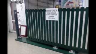 Откатные, распашные ворота eburgru.ru | Производство и установка по Крыму(, 2014-07-15T07:08:13.000Z)