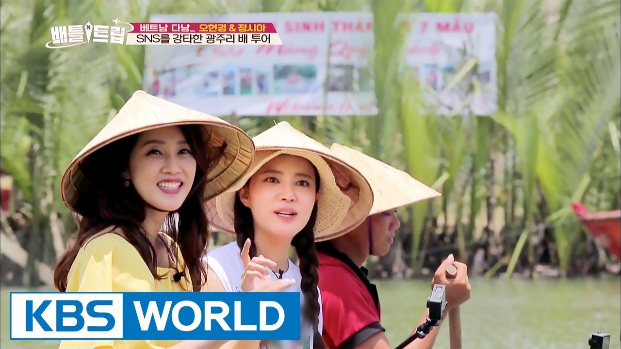 Danang's basket boat tour is hot on SNS! [Battle Trip / 2017.07.14]