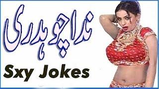 B Grade Jawani Funny  Comedy STAGE Drama Pakistani 2016
