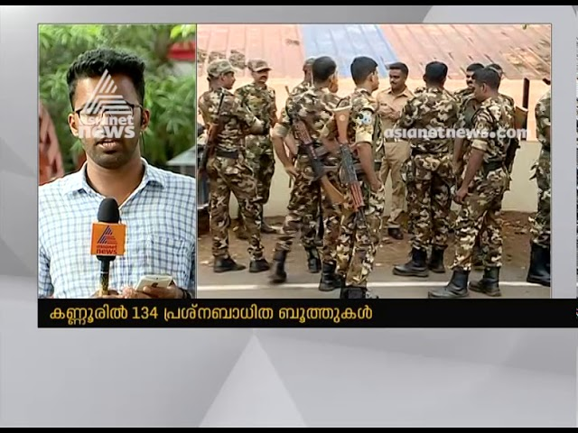 Election preparations in Kannur Polling Booth ; Lok sabha election 2019