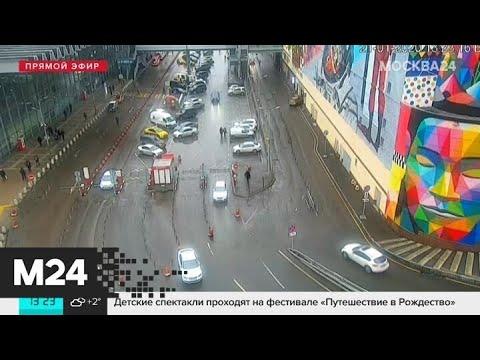 Курский вокзал проверяют из-за сообщения о якобы заложенных бомбах - Москва 24