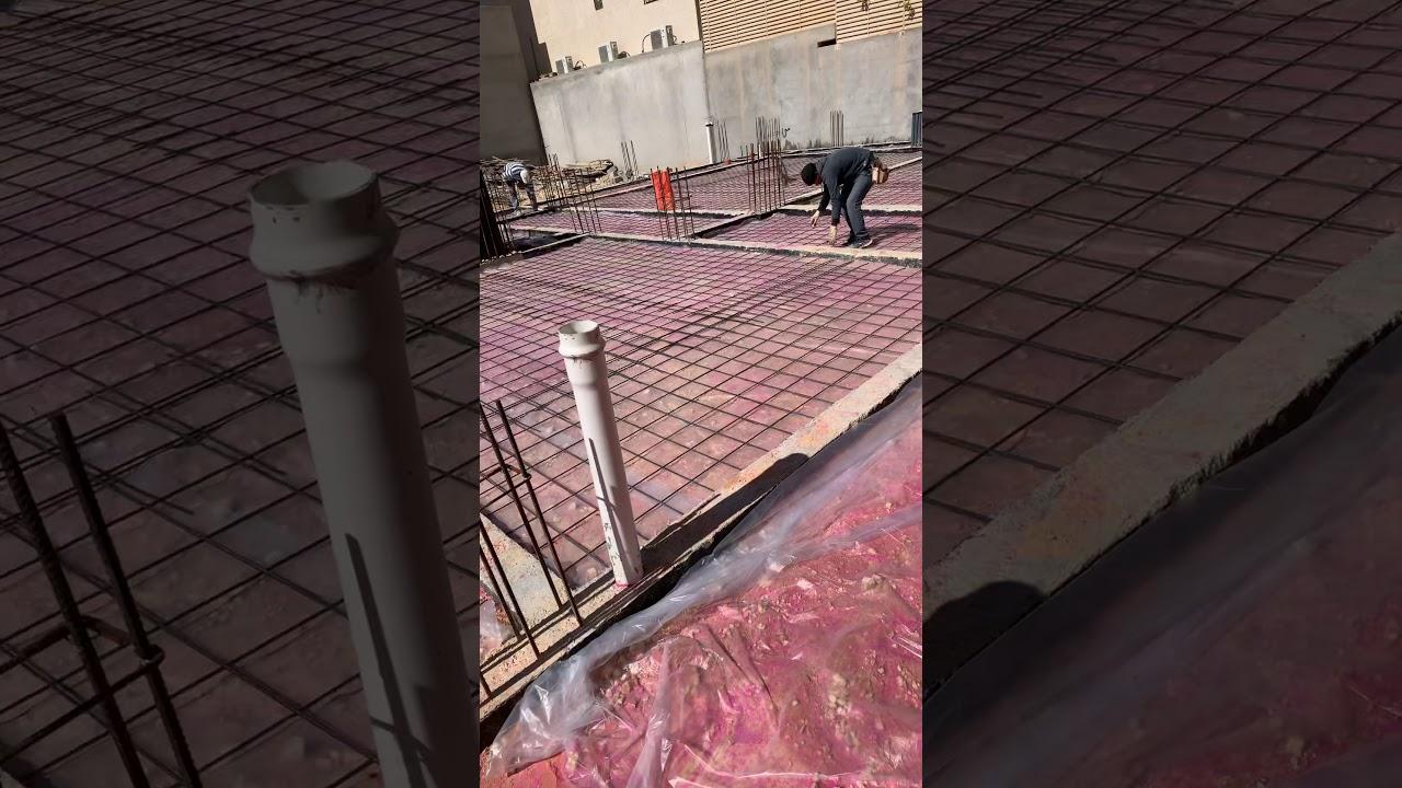 طريقة تنفيذ صبة النظافة /خالد المالكي - YouTube