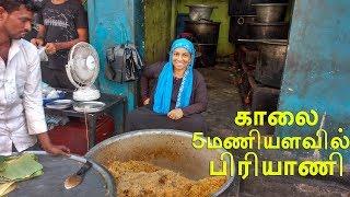 Biriyani In The Morning - 5AM     FOODIE  WATER BOTTLE