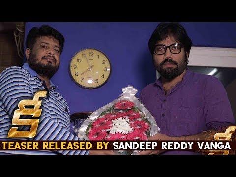 Key Telugu Movie Teaser Released By Sandeep Reddy Vanga | Jiiva,Nikki Galrani | Silver Screen