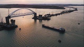 Керченский мост. Путешествие арки.