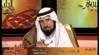 تخفيف الوزن) ناصر الرميح