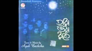 Souls - Fele Asha Din