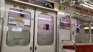 【三菱GTO】横浜市営3000A形3271F走行音 / YokohamaSubway-3000A sound