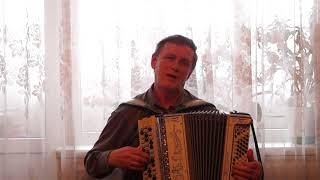 Виктор Гречкин (баян) - Песня из кинофильма ''Весна на Заречной улице''