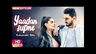 Yaadan Supne || Full Video || Kulwinder Billa || Lyrics || Technical Boss