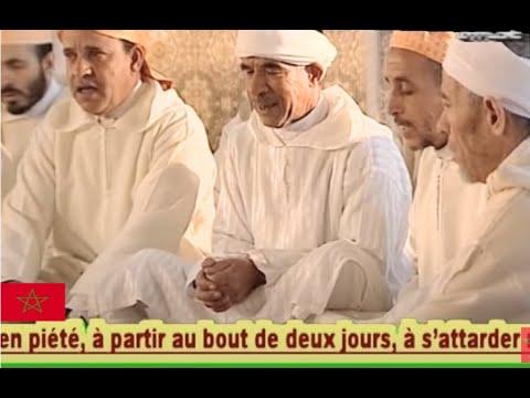 coran mp3 warch maroc