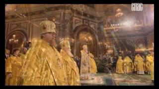 Рождественское богослужение из Храма Христа Спасителя