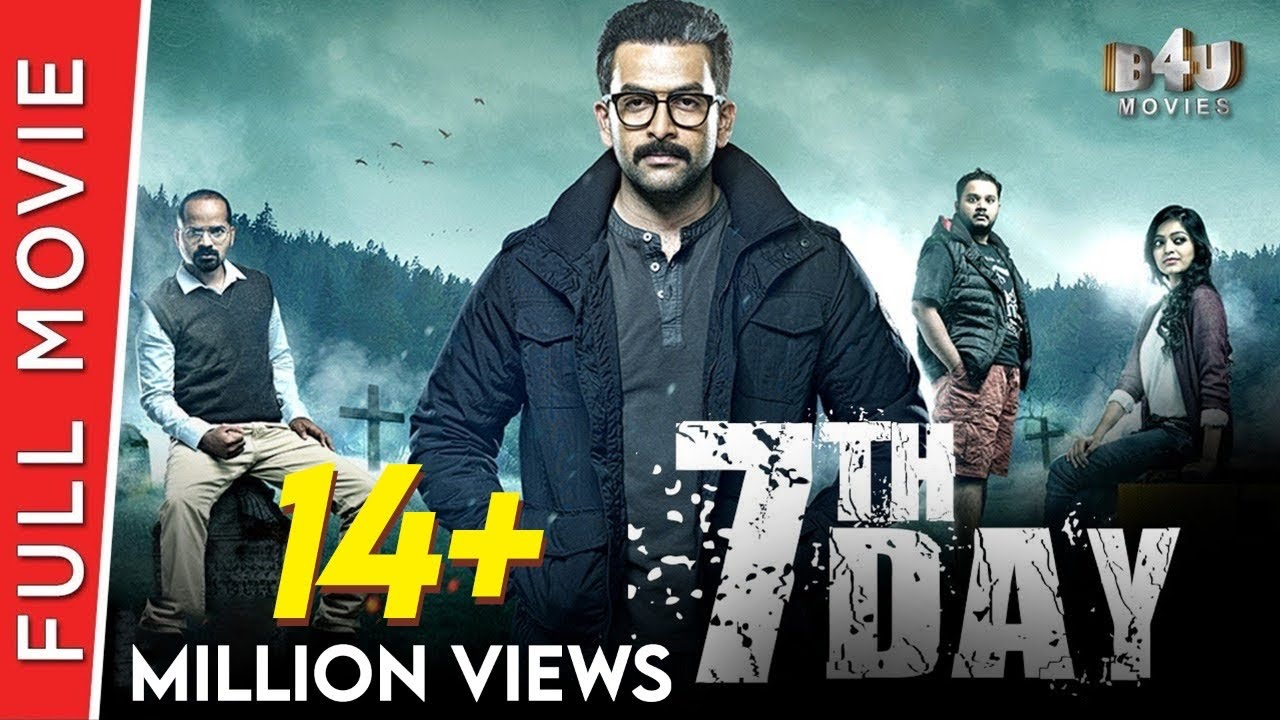 Download 7th Day - New Hindi Dubbed Full Movie | Prithviraj, Tovino Thomas, Vinay Forrt, Janani Iyer | 4K