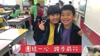 Publication Date: 2019-12-09   Video Title: 1920_ 基督小精兵