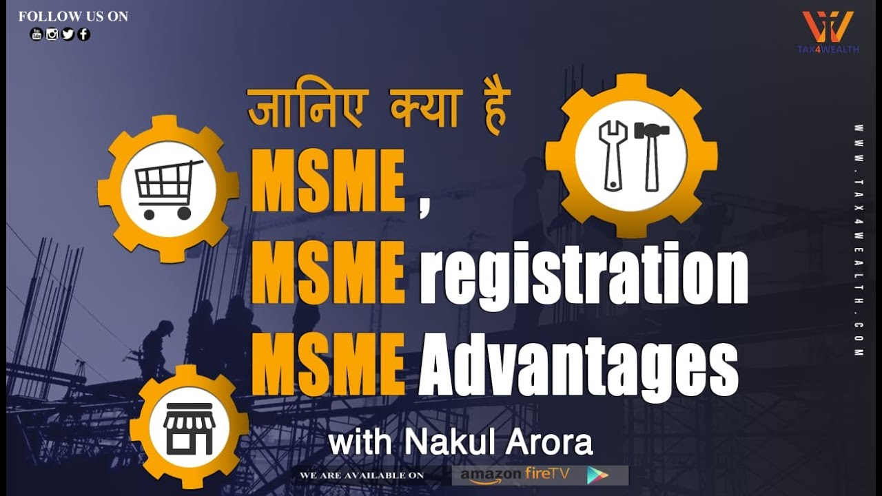 MSME : What is MSME , MSME registration , MSME Advantages