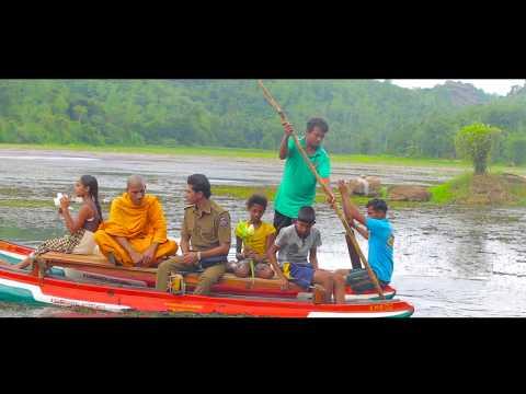 Sri Lanka Police Song (Obe Awadhanayen Gilihi Giya Obe Sagaya)