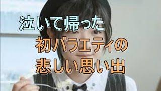 乃木坂46生駒里奈、バラエティ初出演の思い出 4月9日放送の『乃木坂工事...