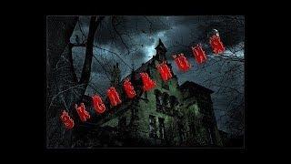Экспедиция #фильм #страшное #ужасы #кошмар #нареальныхсобытиях