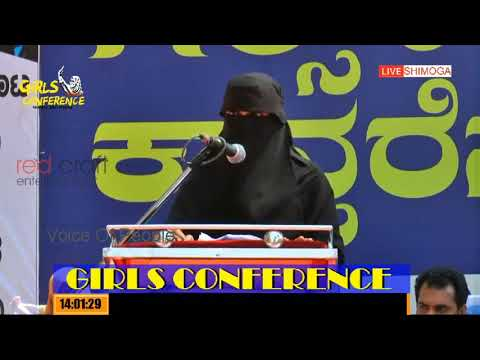 CAMPUS FRONT OF INDIA | GIRLS CONFERENCE | SHIMOGA | MAR 16, 2019