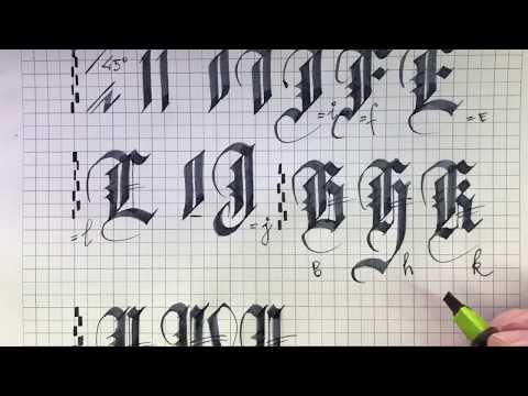 Calligraphy Gothic заглавные буквы. Готика: упражнения для плоского пера Pilot Parallel Pen. 哥特式