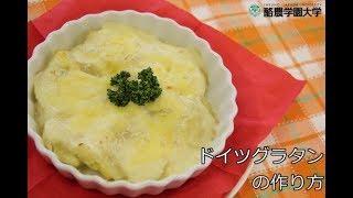 レシピ動画