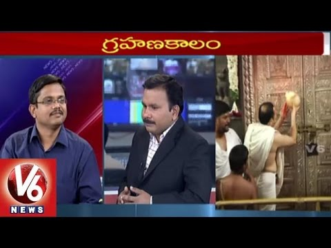 Special Debate On Rare Solar eclipse | Astrologer | Scientists | 7PM Discussion - V6 News