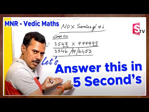MNR - VEDIC MATHS Multiplication Tricks | Multiplication Tricks by MNR | SumanTV Education