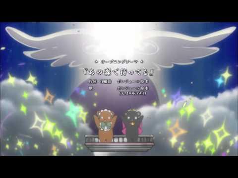 ユリ熊嵐」OP動画 / Yuri Kuma Arashi Opening