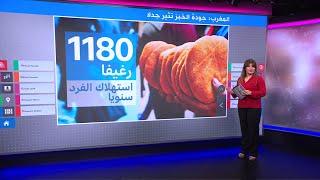 تصريحات مسؤول مغربي عن