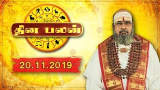 Dhina Palan Captain TV 20-11-2019 | Raasi Palan Captain TV