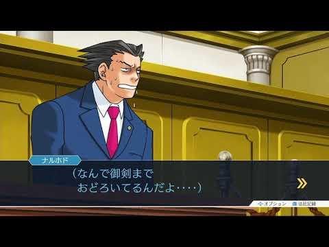 Phoenix Wright: Ace Attorney Trilogy footage