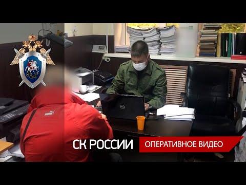 Следственные действия по уголовному делу о крушении вертолета МИ-8 в Камчатском крае