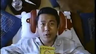 1993年CM コンタック 総合感冒薬 小林稔侍