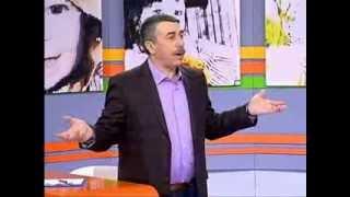 Биодобавки - Школа доктора Комаровского - Интер