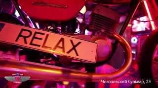 Just Relax - американский ресторан(, 2014-06-04T07:41:21.000Z)