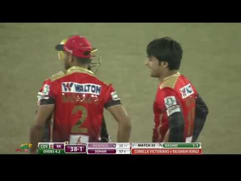 Rashid Khan amazing wickets -Afghanistan Cricket sensation