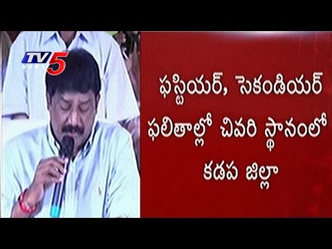 AP Intermediate 1st & 2nd Year Results 2017 Released | TV5 News