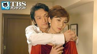 桜内(吉行和子)に呼び出された礼子(松下由樹)は、日本に舞い戻って来たと...
