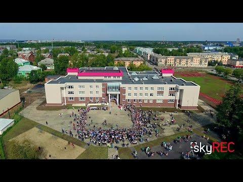 Верхняя Салда | Открытие школы № 1 имени А. С. Пушкина