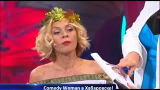 Шоу «Comedy Woman» едет в Хабаровск!