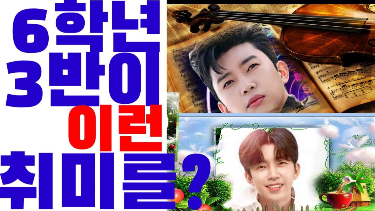 임영웅으로 인해 새롭게 태어난 멋진 취미(feat. 포천 정명님)